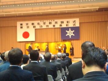 大田区からも数人の方が様々な分野で表彰されていました。本当におめでとうございます。