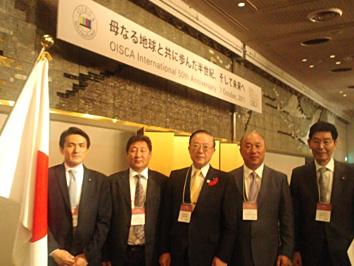 オイスカ50周年式典に、モンゴル・ウランバートル副市長と水道事業理事長とともに出席