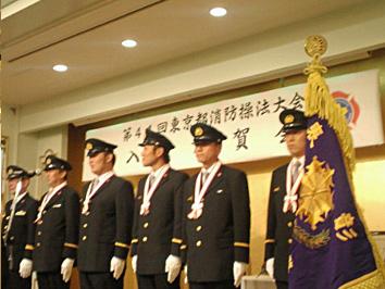 矢口消防団第一分団、都大会3位入賞祝賀会。同じ消防団員として、心より敬意を表します。